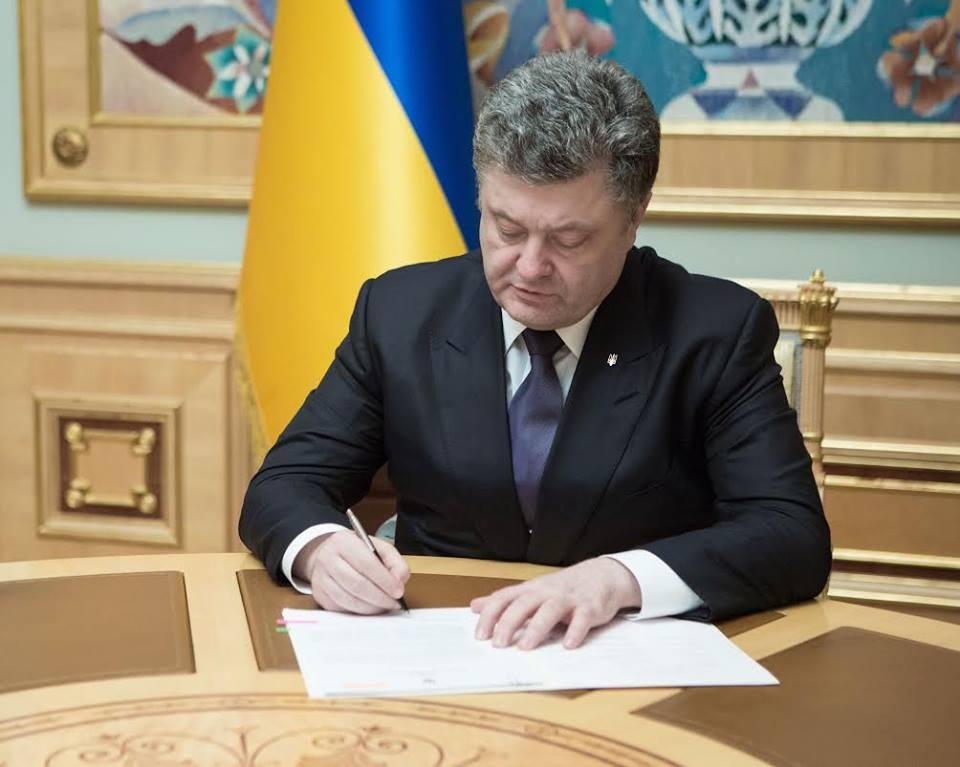 Президент підписав закон про суспільне мовлення