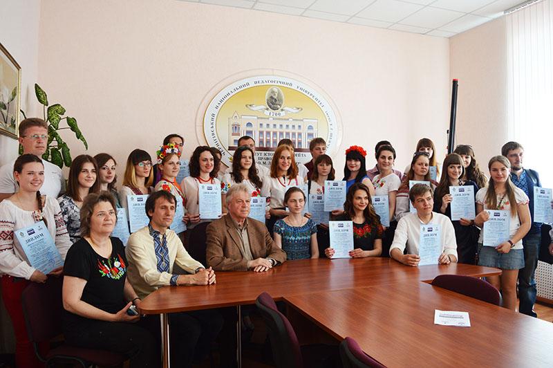 Студенти-історики отримали дипломи вікіпедистів