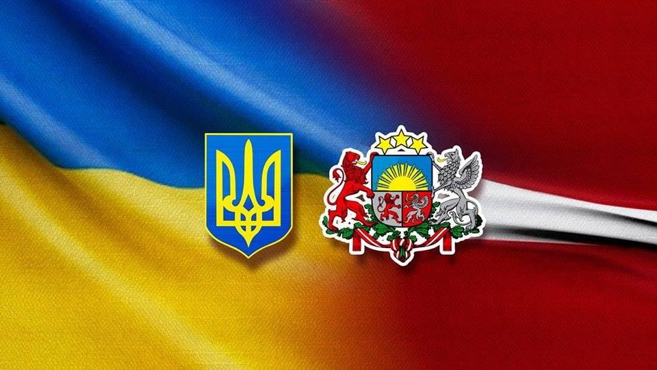 В Чернігові відкрили Почесне консульство Латвійської республіки. ФОТО