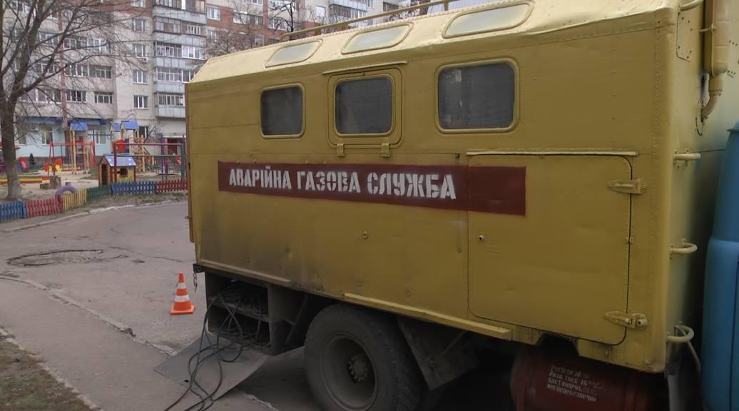Обурені діями місцевих газовиків чернігівці звернулися до суду. Відео