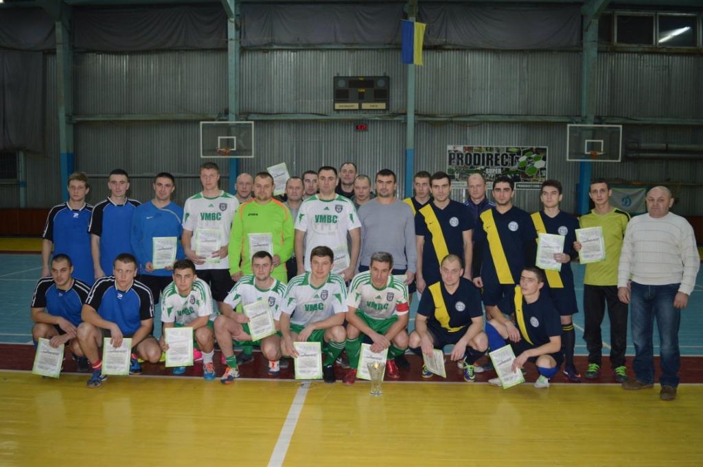 Рятувальники з Чернігова здобули срібло на відбірковому турі з футзалу на Кубок міністра