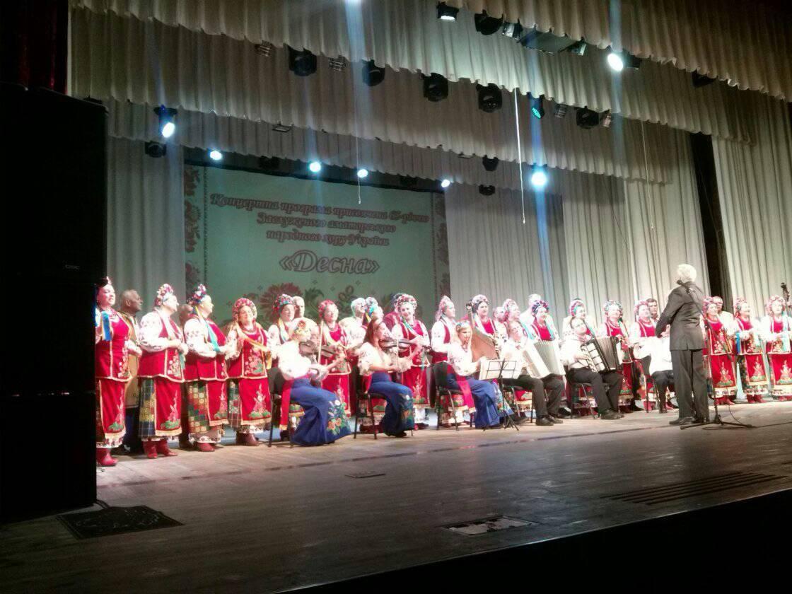 Заслуженому аматорському народному хору «Десна» - 65