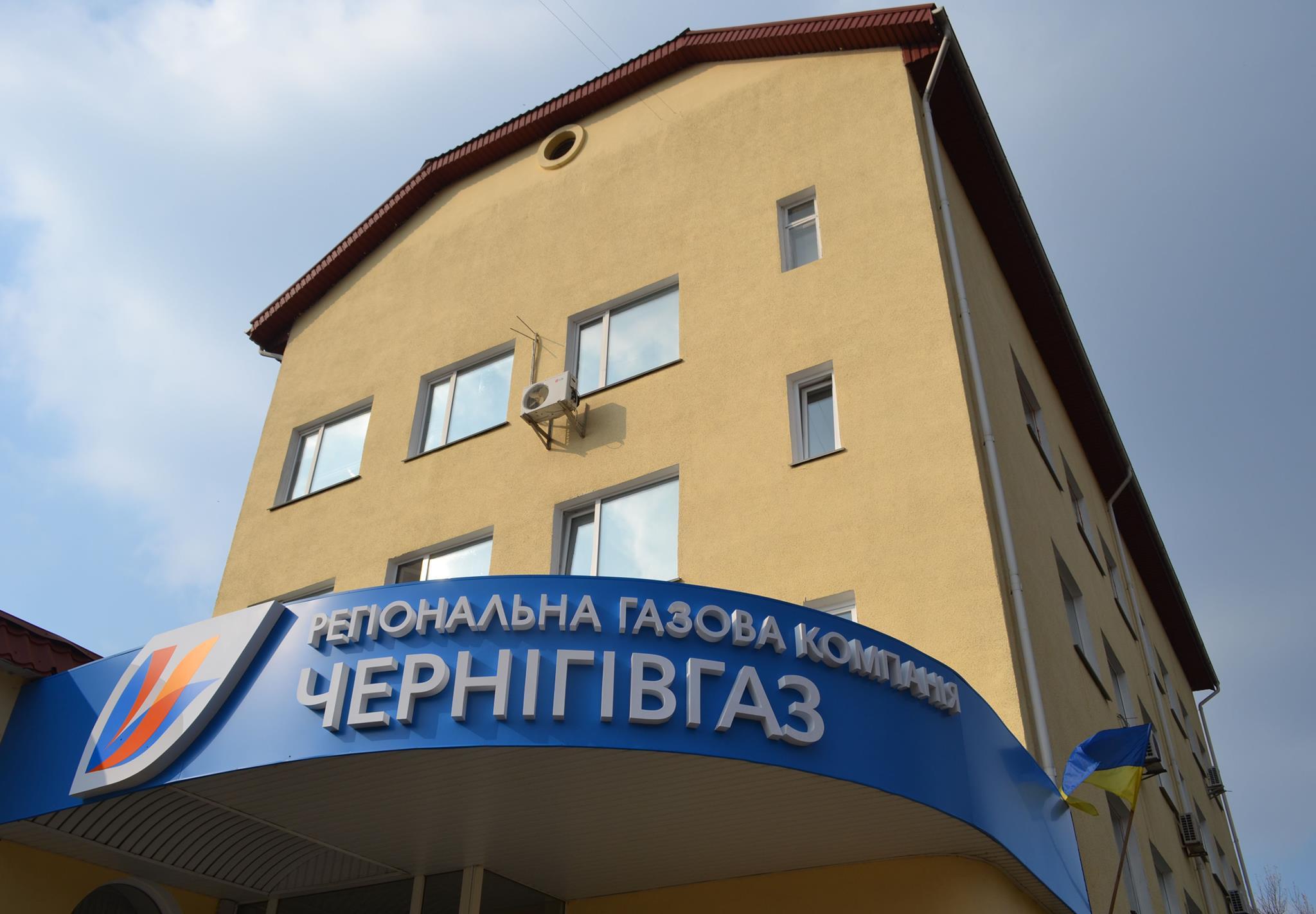 Відбулося перше судове засідання у справі споживачів проти «Чернігівгаз збут»