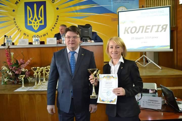 Чернігівщина - серед лідерів у спортивних досягненнях