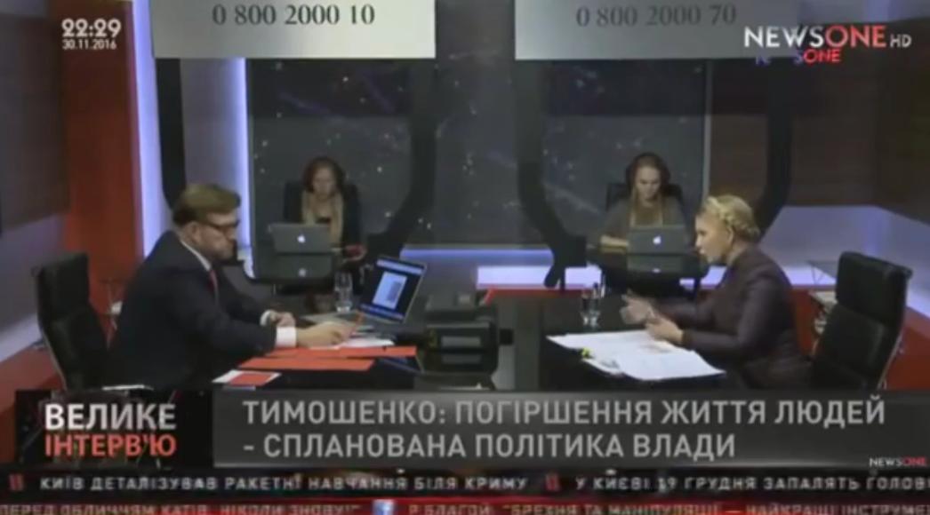 Погіршення життя українців - спланована політика влади, - Юлія Тимошенко