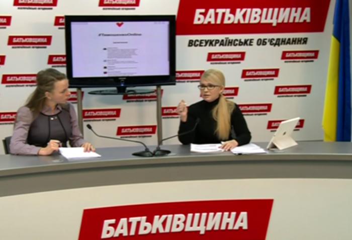 Юлія Тимошенко: На позачергові парламентські вибори «Батьківщина» піде самостійно. Відео
