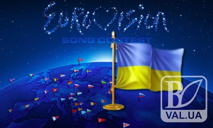 На Євробаченні-2017 Україну представлятимуть чернігівці?