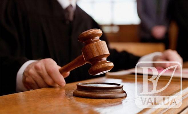 Состоялось второе судебное заседание по делу потребителей против «Черниговгаз сбыт»
