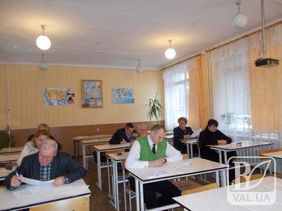 Керівників чернігівських шкіл та садочків вирішили перевірити на компетентність