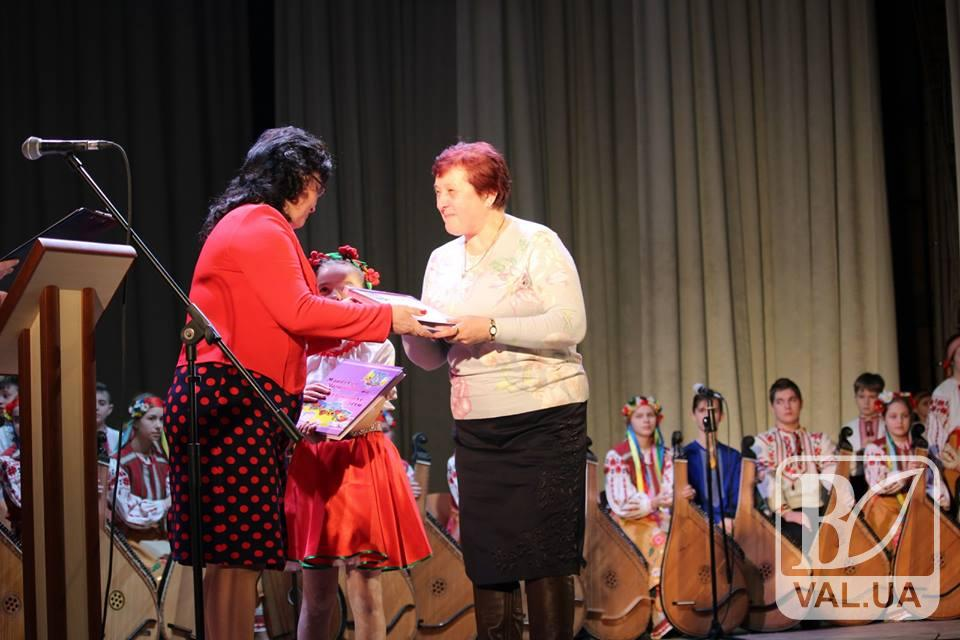 Юні таланти Чернігівщини випустили книгу