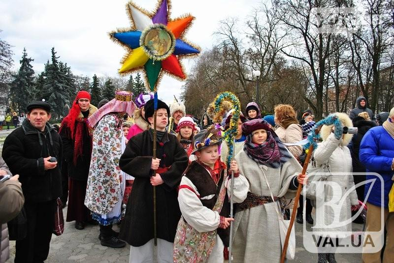 Завтра в центре Чернигова будут водить «Козу»