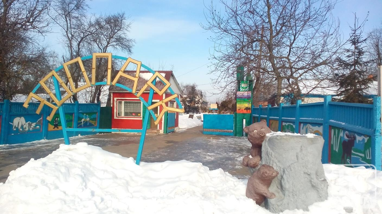 Як зимує Менський зоопарк. ФОТОрепортаж