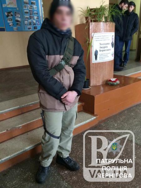 У чернігівському бомбосховищі затримали 19-річного киянина