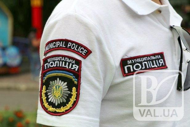 Чернігівська Муніципальна поліція отримала повноваження