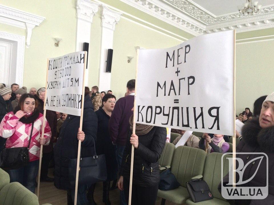 МАФіозні війни, мільйони на дороги та Стрижень: як проходила рекордна і скандальна сесія Чернігівської міськради