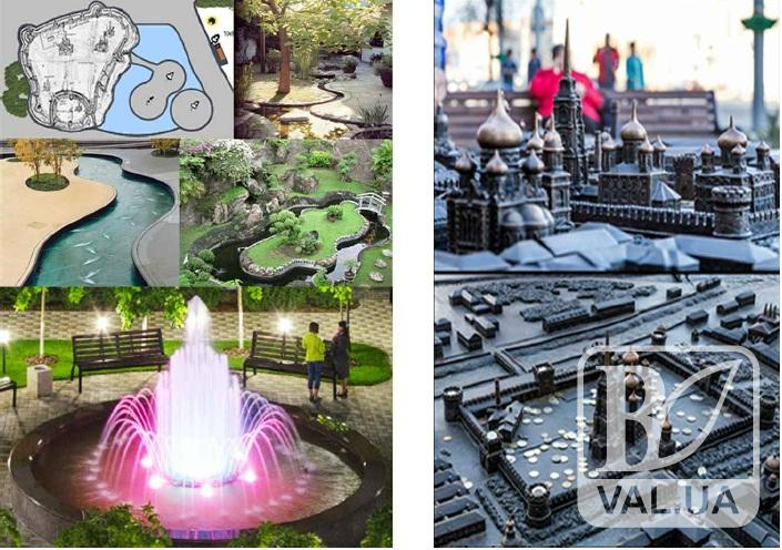 Атрошенко хоче ще один фонтан у Чернігові
