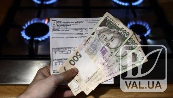 Комісія з енергетики скасувала абонплату за газ