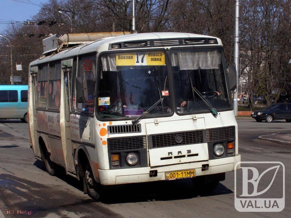У Чернігові громадський транспорт в поминальні дні буде їздити в посиленому режимі