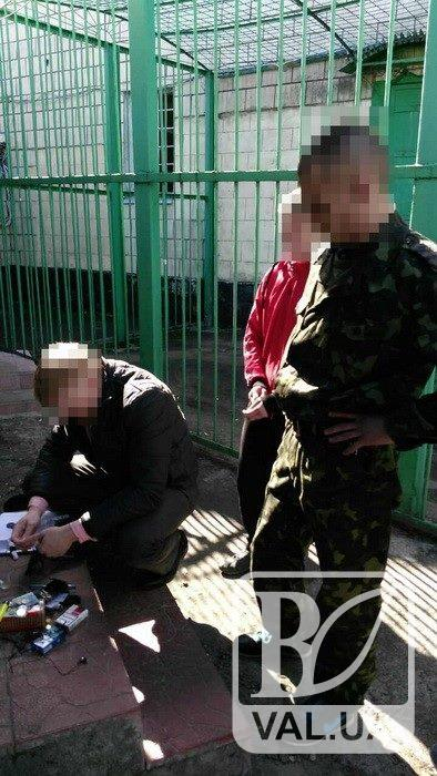У чернігівському СІЗО працівники постачали в'язням наркотики