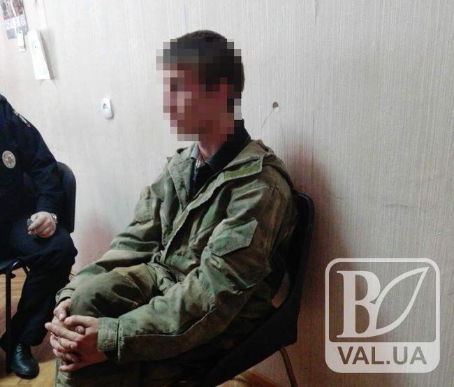 Терориста, який вчора «замінував» чернігівський гуртожиток, спіймали