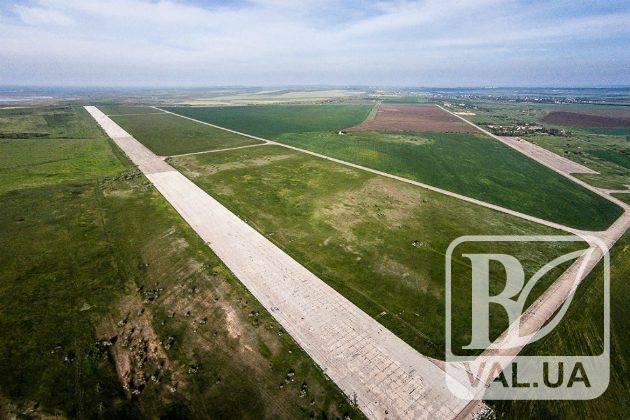 Прилучанин на мільйон накористувався злітно-посадковою смугою військового аеродрому
