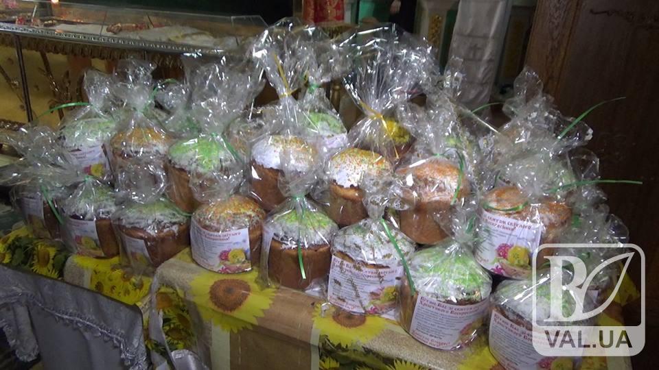 Понад 10 тисяч жителів Чернігівщині відсвяткували Великдень з пасками від «Батьківщини» (ВІДЕО)
