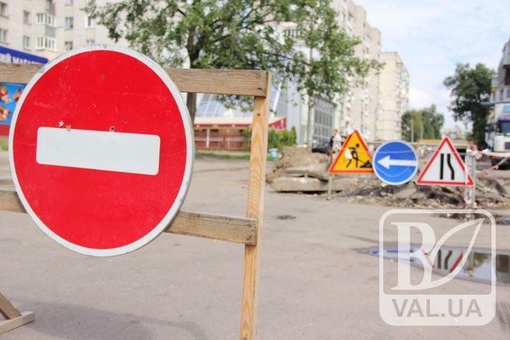 Схема організації руху по вул. Гонча під час реконструкції водопроводу