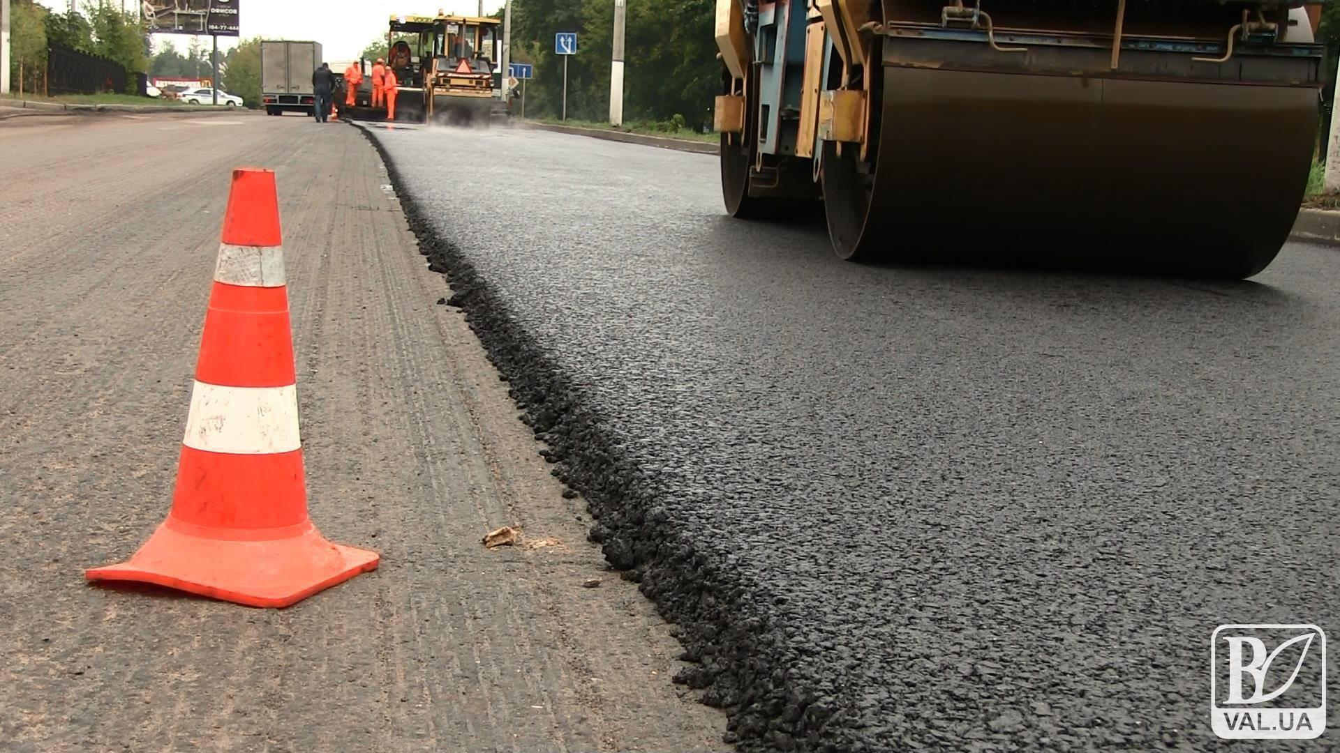 Тендер на багатомільйонний ремонт проспекту Миру у Чернігові прописали під підприємства, пов'язані з Атрошенком?
