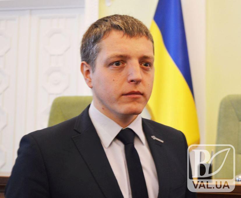 Андрійченка позбавили повноважень депутата Чернігівської міськради