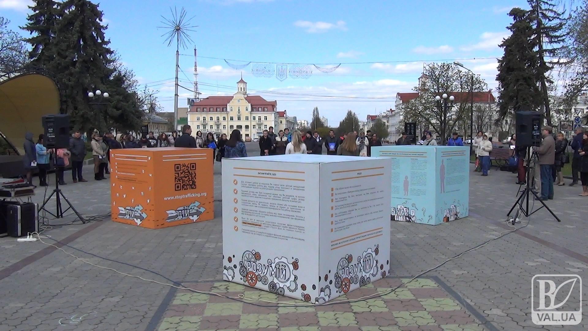 Не мовчати про лихо: українці і сучасне рабство. ВІДЕО
