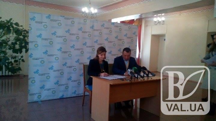 В Чернигове Марина Порошенко подписала Меморандум о сотрудничестве с областной властью
