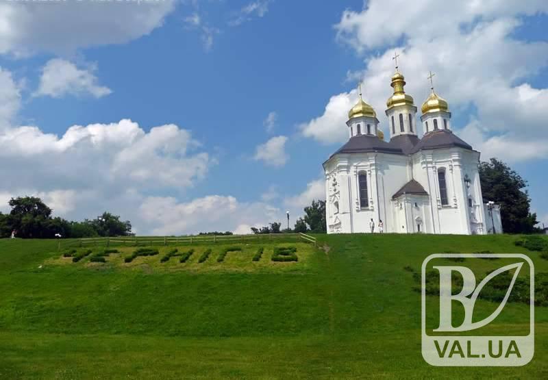 Вихідні у Чернігові: драйв, музика та книги