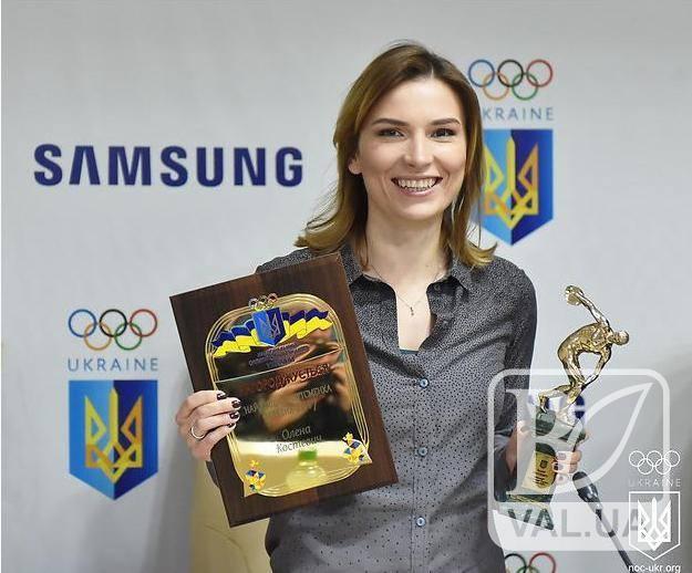 Костевич вручили відзнаку кращої спортсменки України