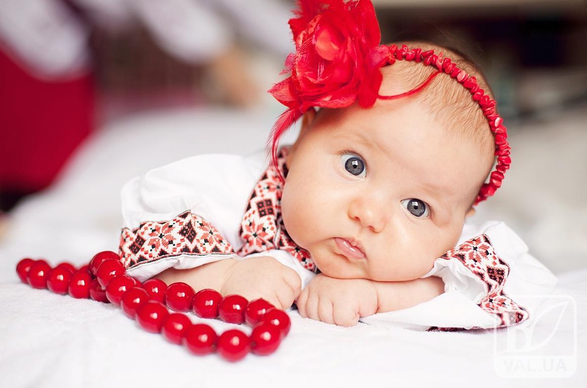 У Чернігові діти завтра народжуватимуться у вишиванках