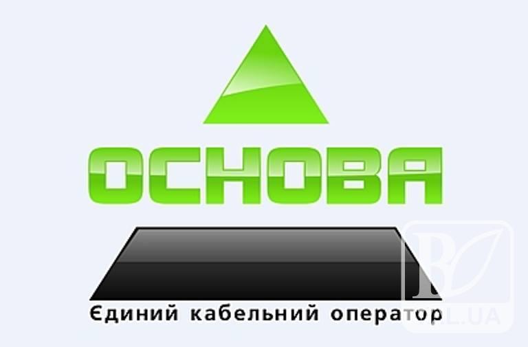 Найбільші українські оператори відмовляються від російських сайтів, чернігівська «Основа» - в роздумах