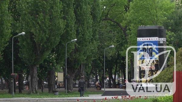Долю майбутнього Меморіалу Захисникам України мають вирішити через тиждень