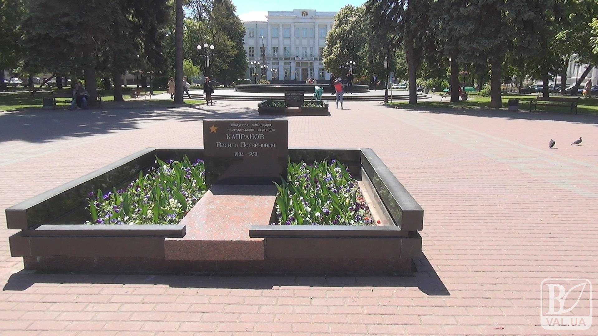 Чи потрібні поховання у центрі міста? Думки чернігівців та історика. ВІДЕО