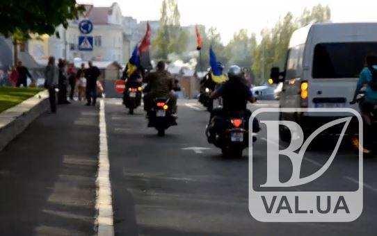 Черниговцев приглашают приобщиться к Всеукраинскому авто- мотопробегу «Почитай героев – Украина!»