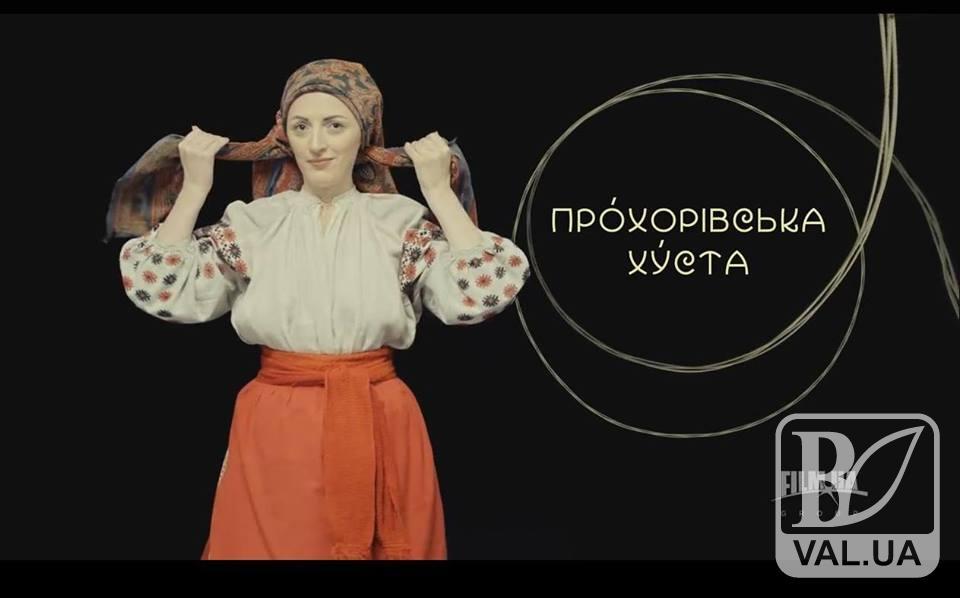 Відомий український продакшн представив Городнянський стрій
