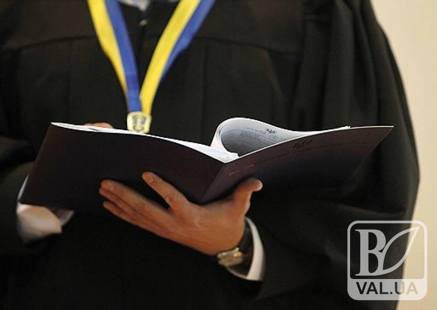 Президент призначив трьох суддів на Чернігівщині
