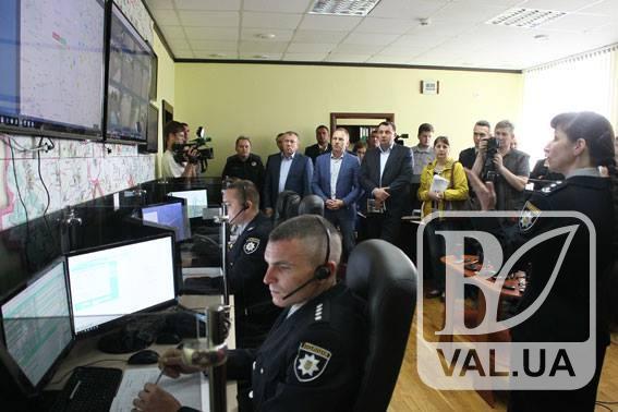 У Чернігові представили «Мережу безпеки»