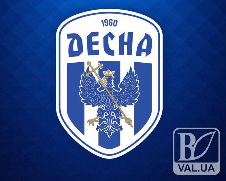 Чернігівська «Десна» звернулася за допомогою до віце-президента УЄФА