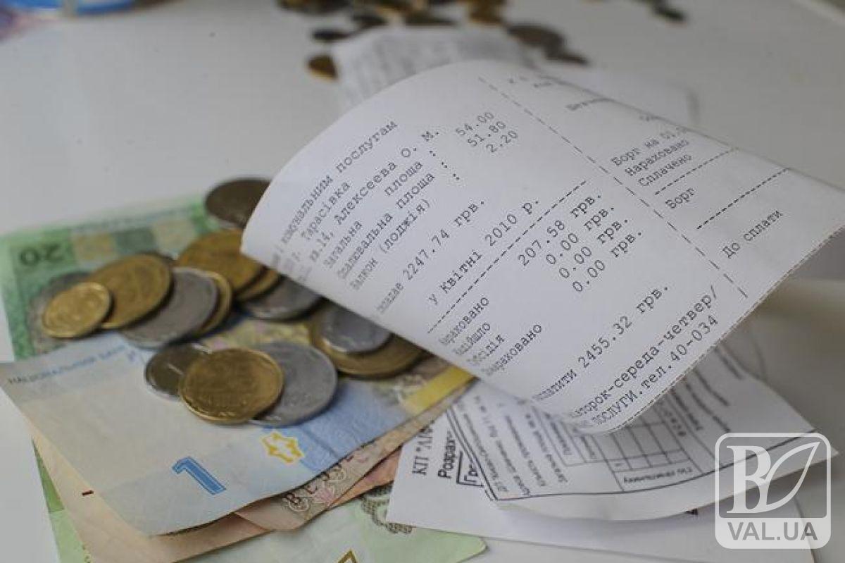 Коли у платіжках чернігівців з'явиться субсидія та кого торкнеться монетизація? ВІДЕО