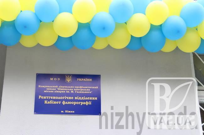 На Чернігівщині відкрито новий медичний кабінет