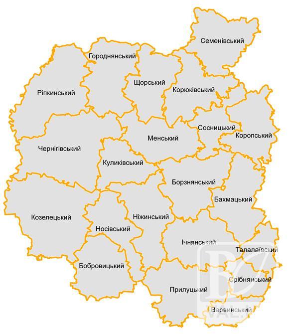 Чернігівщина — третя в рейтингу областей за формуванням ОТГ