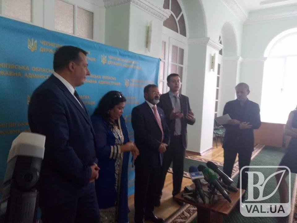 З чим приїхав індійський посол до Чернігова?