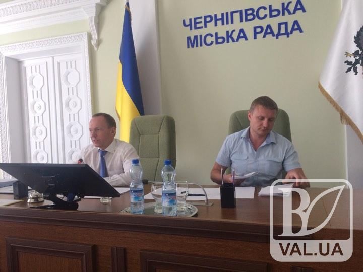 Як обирали нового секретаря Чернігівської міськради. ВІДЕО
