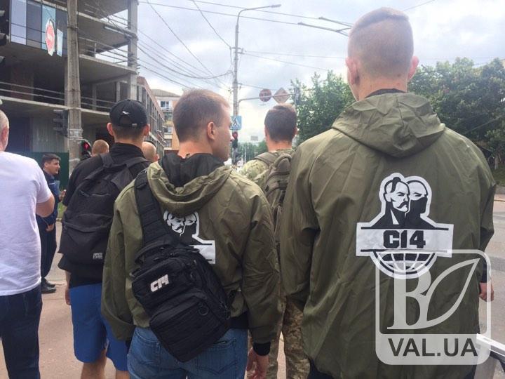 У Чернігові місцеві націоналісти декомунізували вулицю Київську. ФОТО