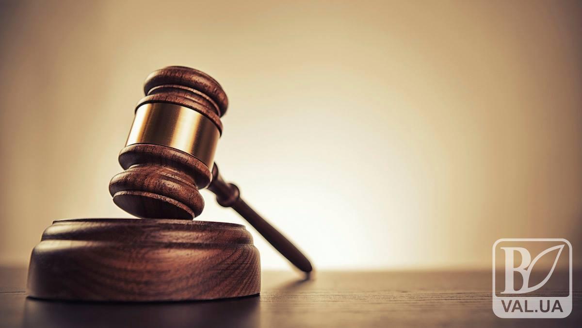 На Чернігівщині працює суд без суддів