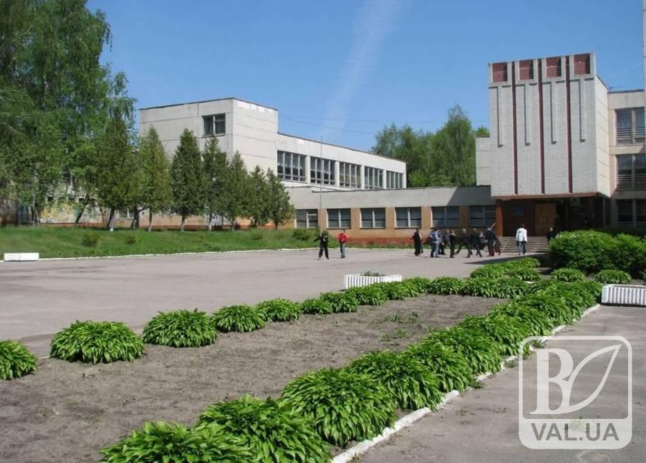 11 колегіум у Чернігові причепурять за 16 мільйонів гривень